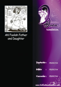 Ah! Foolish Father And Daughter